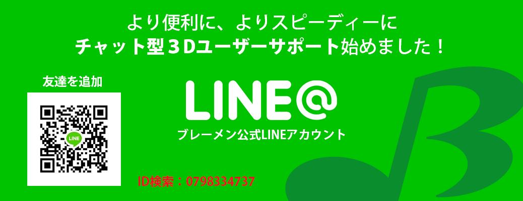 line_img