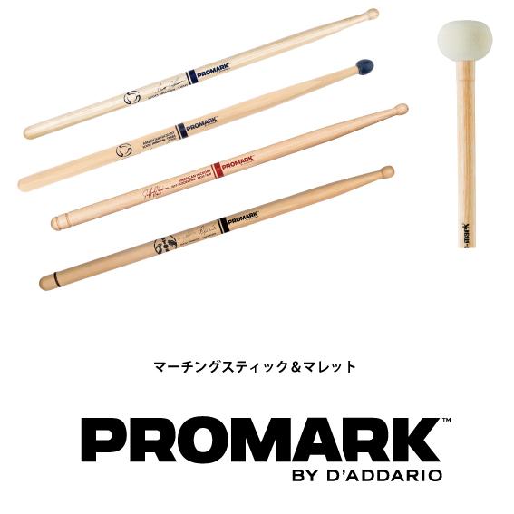 世界的スティックメーカーProMarkは、プロドラマー兼ドラム専門店のオーナーであったHerb Brochstein氏によって1957年に設立されました。現在ではDCIのBLUEDEVILSを始め、世界中の数多くの著名アーティストに選ばれているスティックブランドです。スコジョモデルやシステムブルーモデルも人気です。