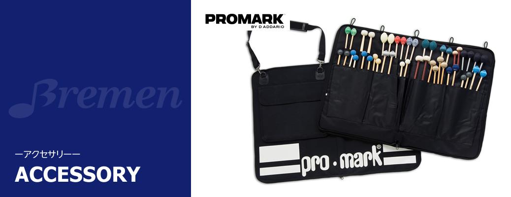 pro_accessory