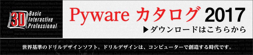 catalog_bnr