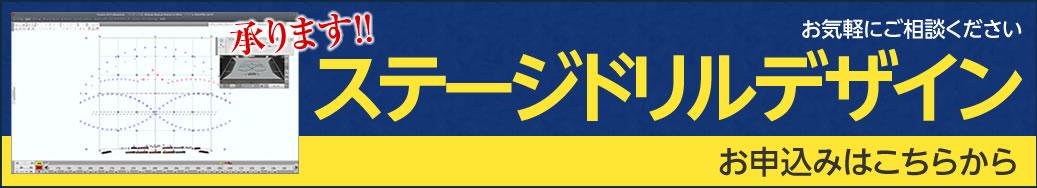 gakufu_bnr2