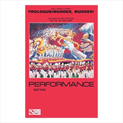 Prologue・Murder, Murder!/プロローグ・マーダー、マーダー