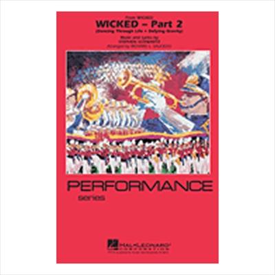 Wicked – Part2/ウィキッド - パート2