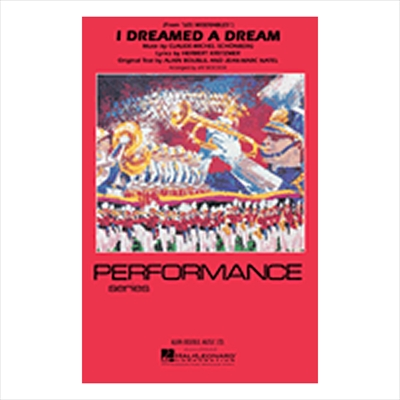 I Dreamed a Dream/アイ・ドリームド・ア・ドリーム