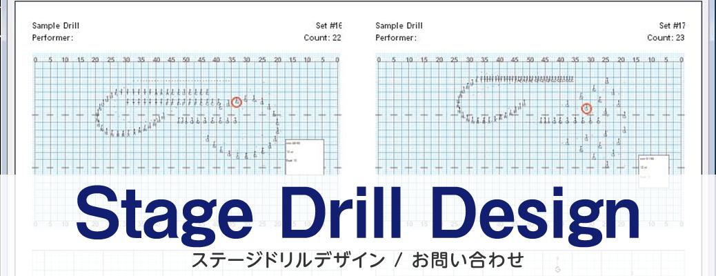 drilldesign_imgtop